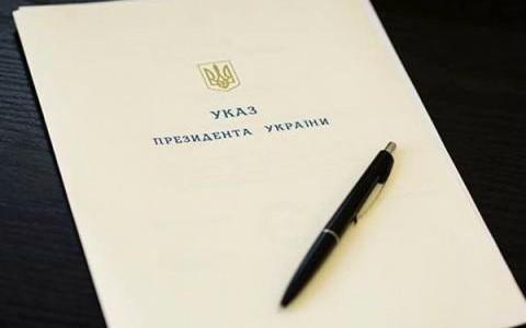 Указ Президента України № 1/2013 від 2 січня 2013 року