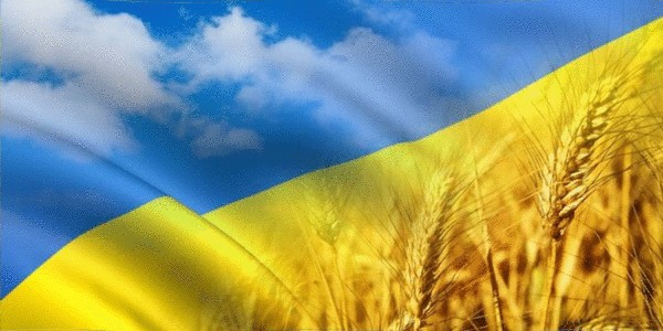 Вітаємо з величним національним святом – Днем незалежності України!