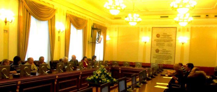 Відбулося засідання Головної редакційної колегії «Великої української енциклопедії»