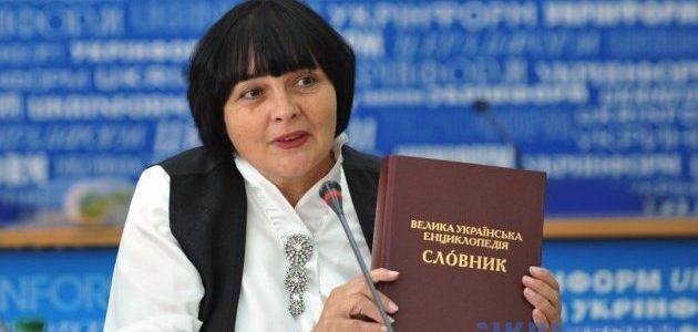 Видання Великої української енциклопедії потребує належного фінансування і окремої бюджетної програми.