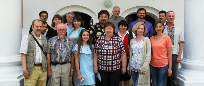 """В Музеї гетьманства відбулася Всеукраїнська науково-практична конференція """"Другі козацькі читання пам'яті Володимира Кривошеї (1958-2015)"""""""