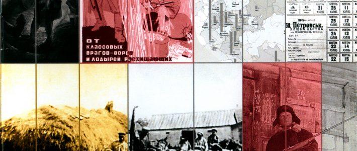 """Відбувся науковий симпозіум: """"Візуалізація епохи голодомору: джерела, наративи, контексти"""""""