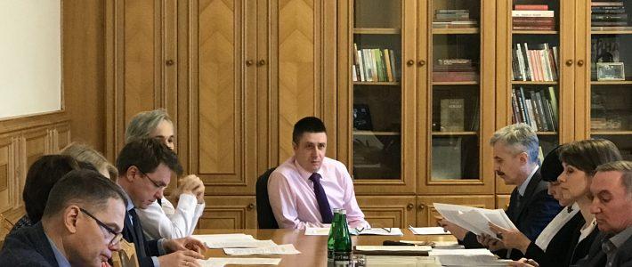 В'ячеслав Кириленко обговорив з науковцями проблеми реалізації проекту «Велика українська енциклопедія»