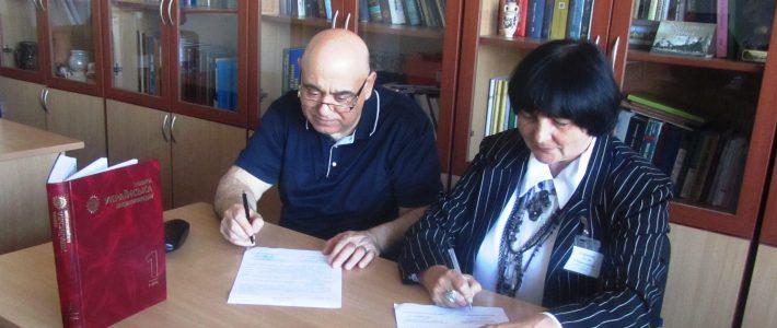 Підписано угоду про співпрацю між енциклопедистами України та Молдови